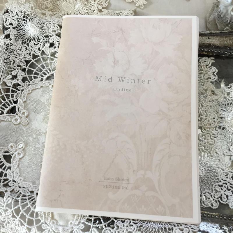 冬の詩集「Mid Winter」