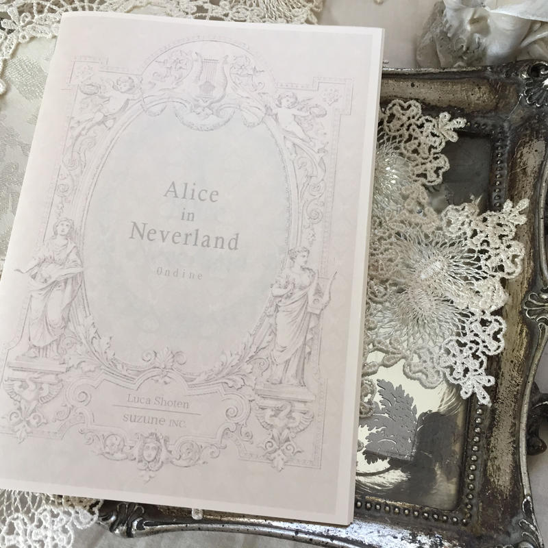 写真詩集 「Alice in Neverland」