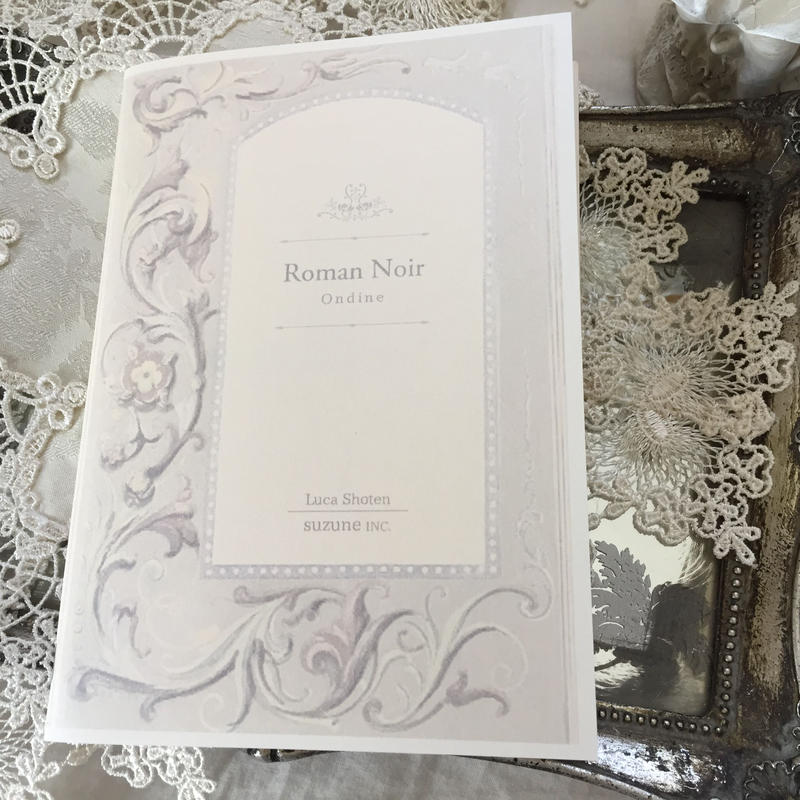 詩集「Roman Noir」