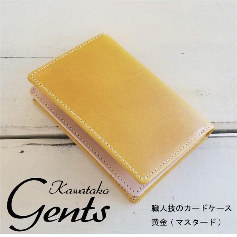 Gents  職人技のカードケース 黄金(マスタード)