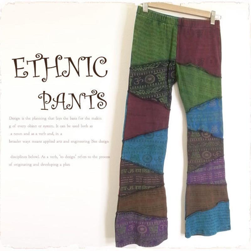 アジアンロングパンツ【a351】ハデ柄パッチワーク刺繍のブーツカットパンツ