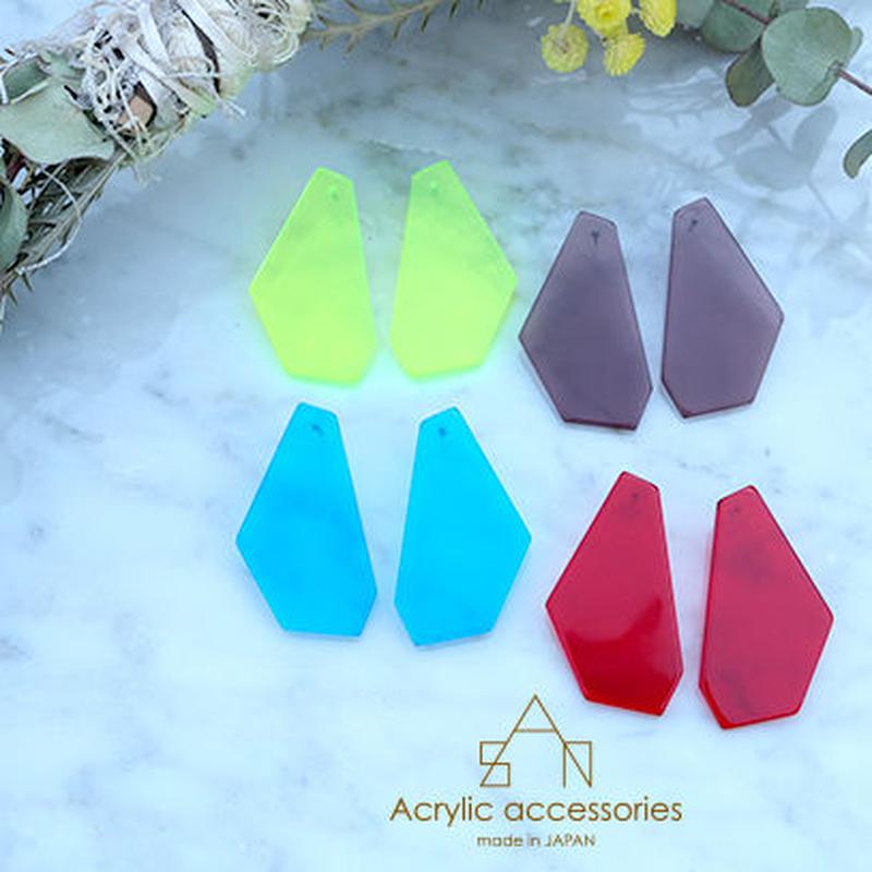 polygon pierce