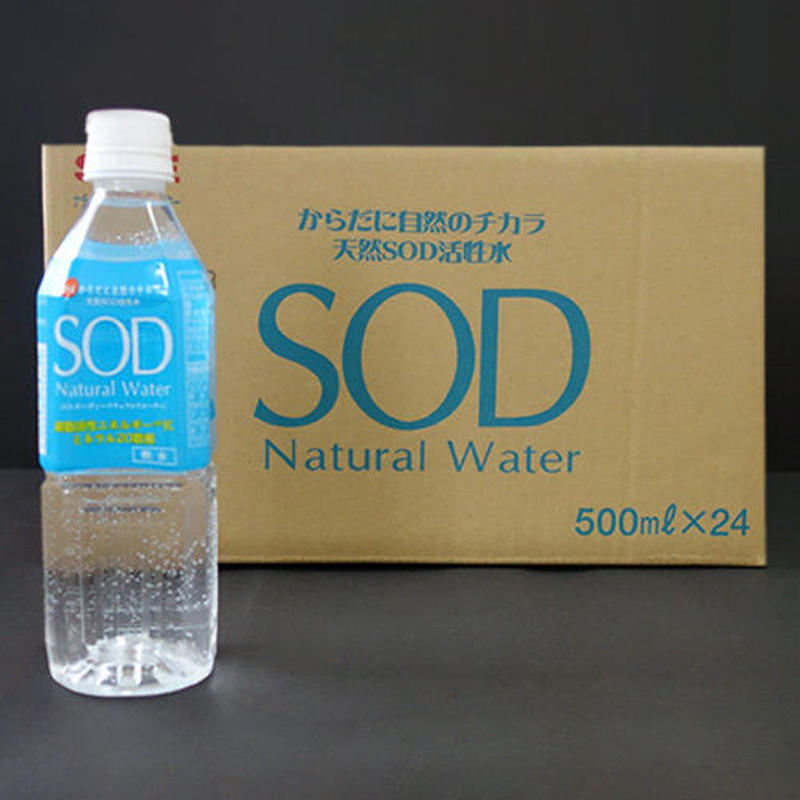 SOD Natural Water 500ml x 24本