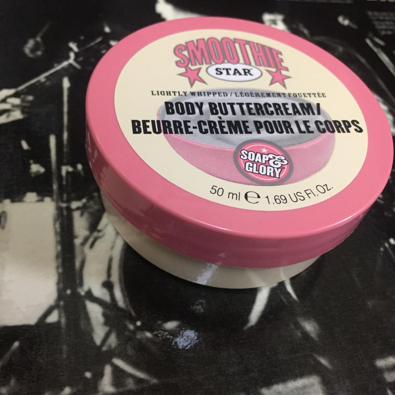 Soap&Glory Body Butter/Beurre Creme