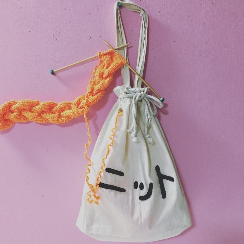 moji-bag 『ニット』