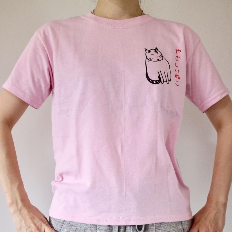 やさしいねこTシャツ・ピンク