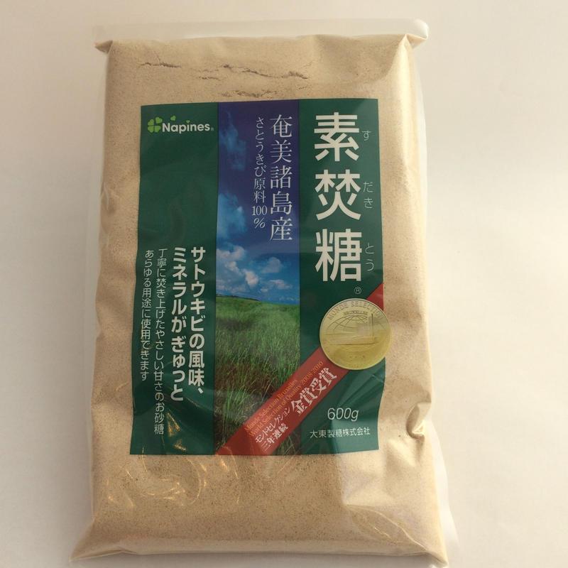 素焚糖 奄美諸島産 さとうきび100% 600g