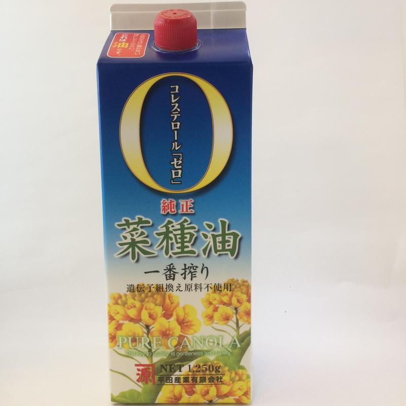 純正なたね油 一番搾り 1,250g
