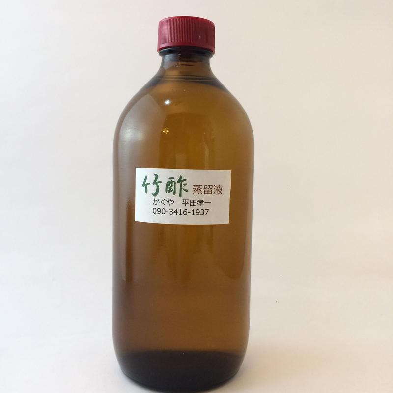 竹酢(大)蒸留 550mL