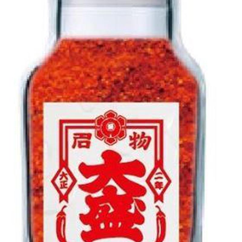 宮崎高原産 無農薬唐辛子(瓶)