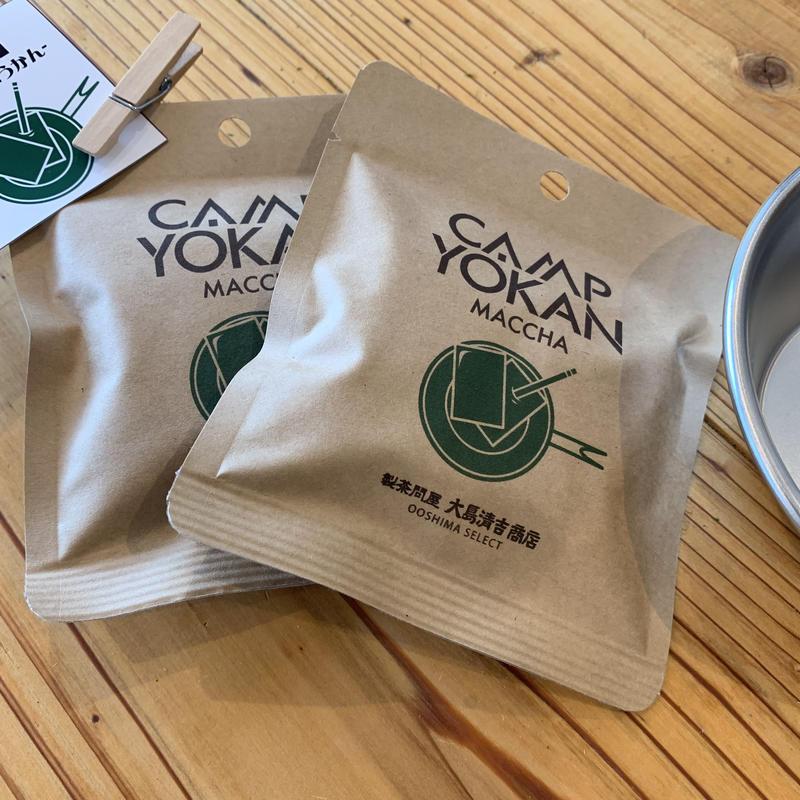 CAMP YOKAN 抹茶