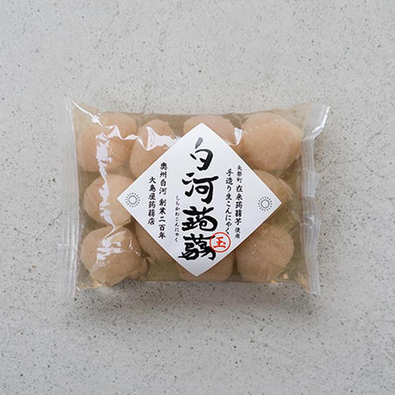 【先行予約】白河蒟蒻[玉] /3月31日 出荷予定分