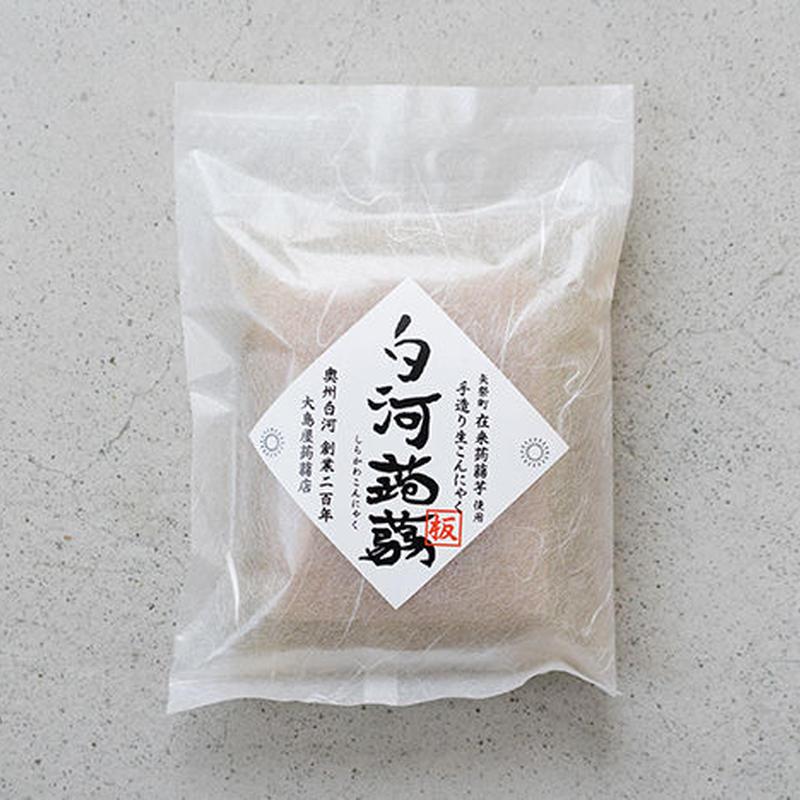 【先行予約】白河蒟蒻[板] /3月31日 出荷予定分