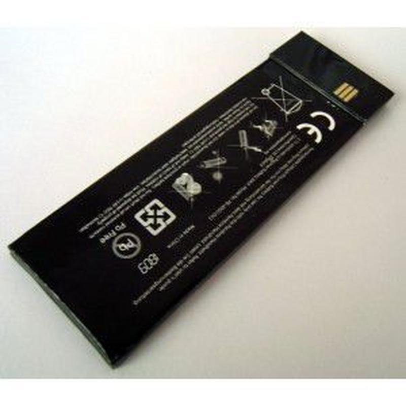 Pandora Spare Battery