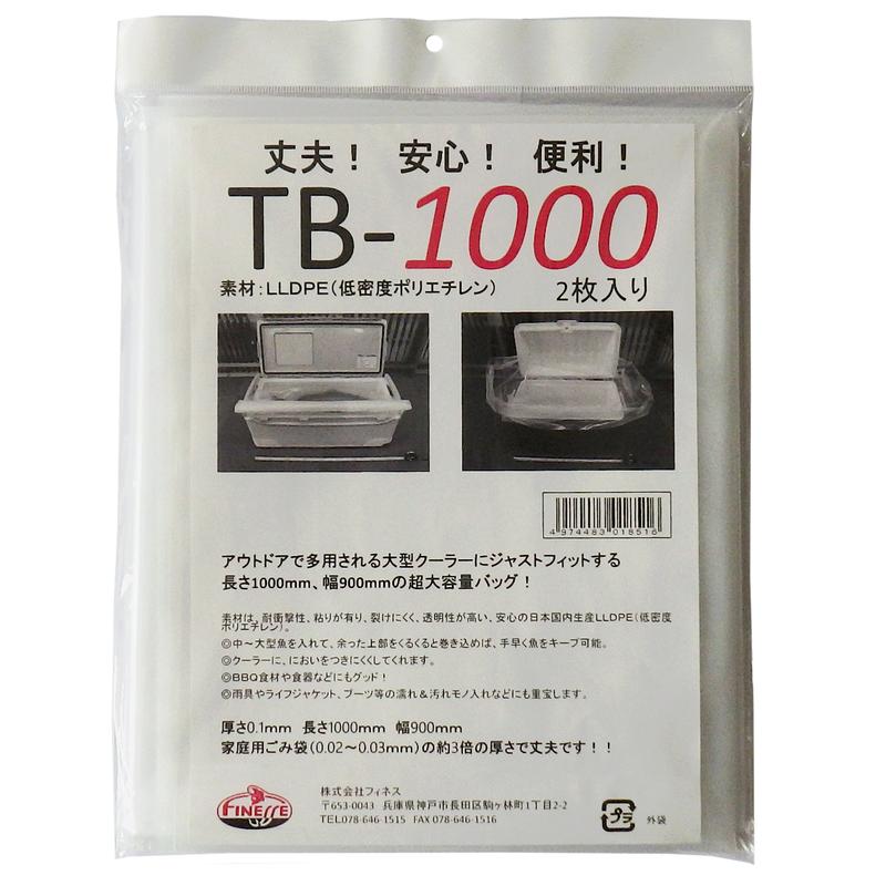 TB-1000(タフバッグ1000)