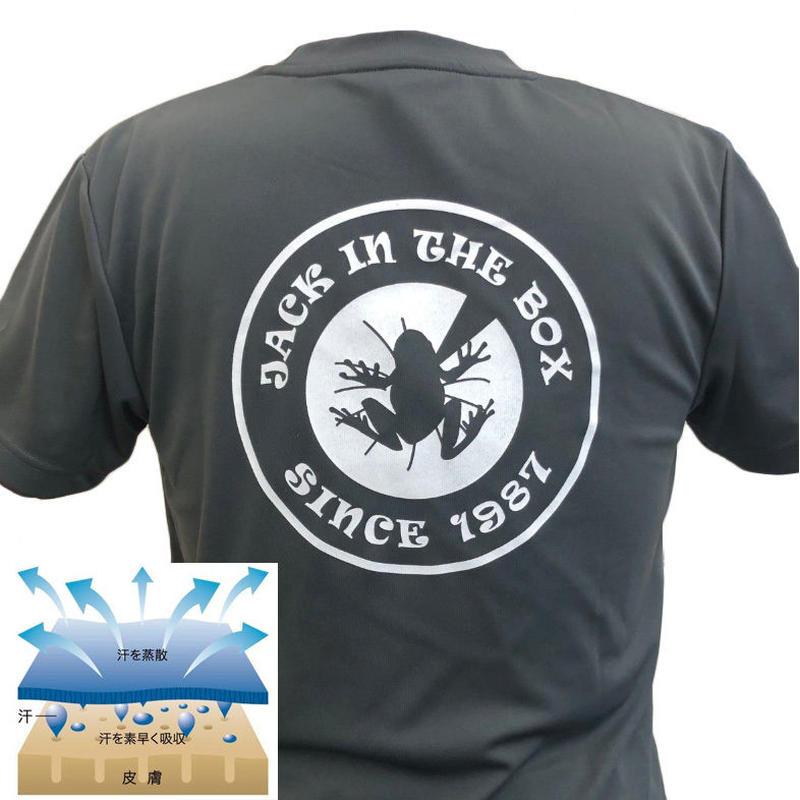FIN/JIB ドライメッシュTシャツ