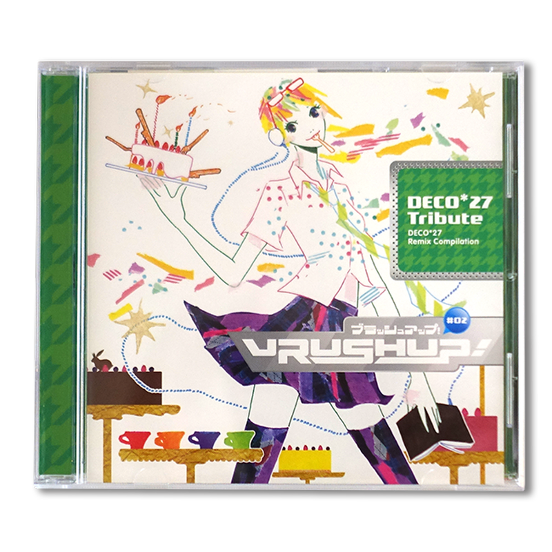 Various Artists - VRUSH UP! #02 -DECO*27 Tribute-