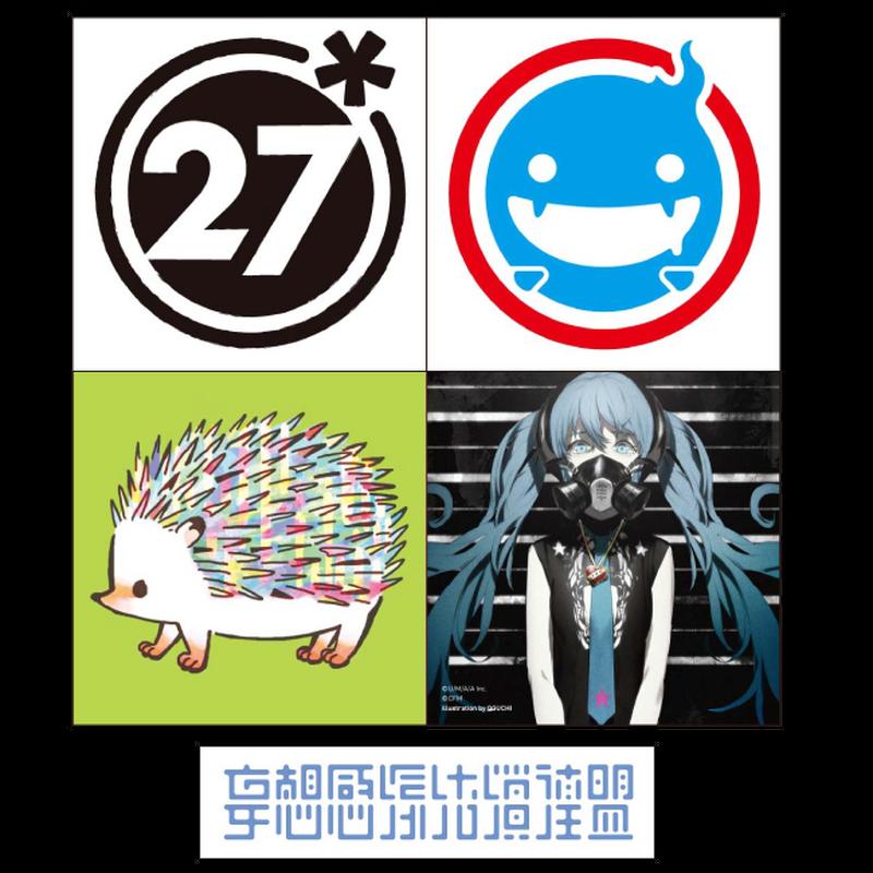 """DECO*27 - """"GHOST"""" """"Sticker Set"""