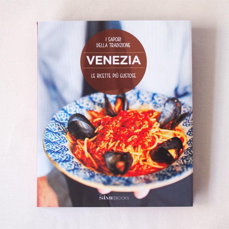 イタリア地方料理レシピ本 ヴェネツィア