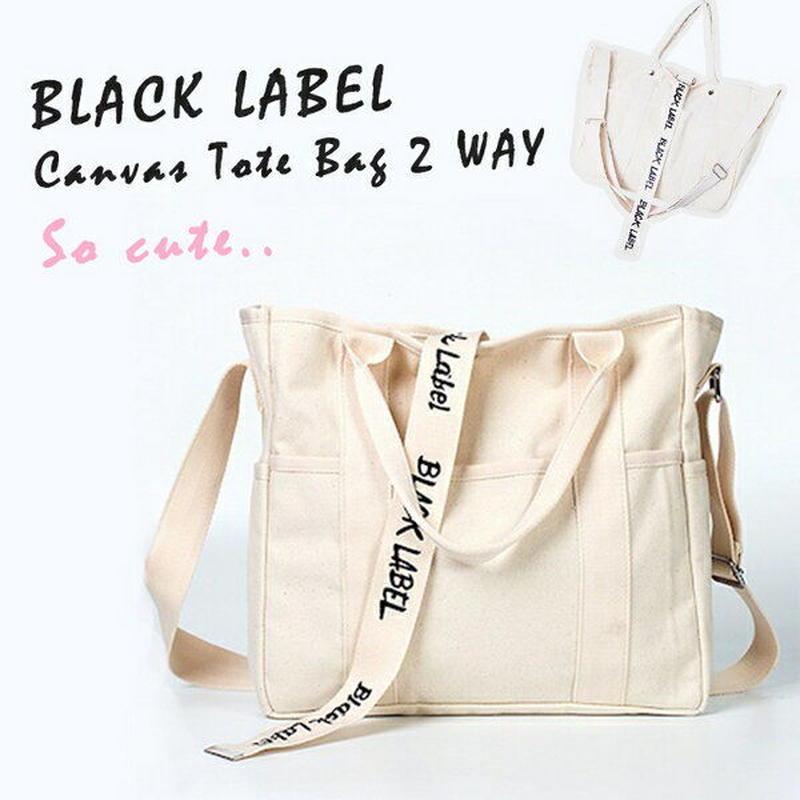 BLACK LABEL キャンバス マザーズバッグ マザーバッグトートバッグ タンブラーバック ラベルバッグ トレンド 通勤 通学 Canvas Tote Bag 2 WAY