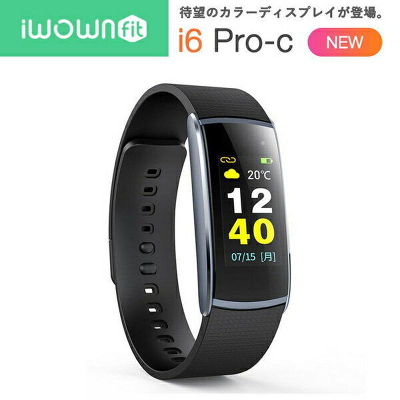 スマートウォッチ iWOWNfit i6 Pro-c 正規代理店 日本語対応 カラー 2018 フィットネス スマートブレスレット iPhone Android 自動測定 IP67 防水防塵 送料無料