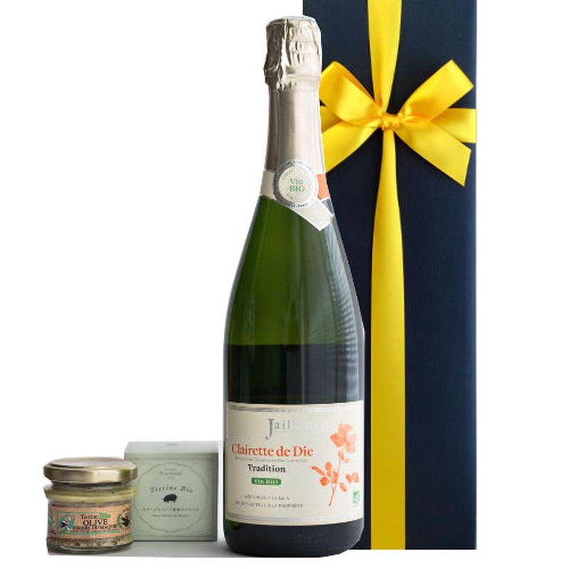 父の日2019 ワインとおつまみのギフト フランス オーガニック ビオ スパークリング  オリーブとハーブのテリーヌ ギフト箱入  誕生日 内祝い