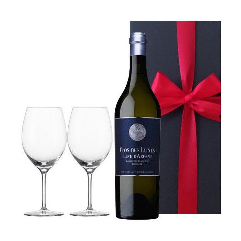 ワインとグラスセット フランス 有名シャトー 辛口白ワイン クロ・デ・リュヌ - リュヌ・ダルジャン 2013年 ドイツ製ペアグラス付き  箱入り