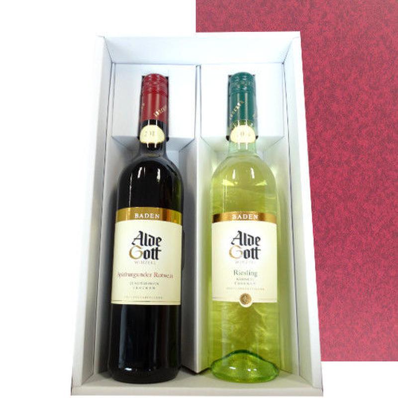 【送料無料】ドイツ 赤白ワイン 2本セット ピノ・ノワール リースリング ドイツ バーデン地方  ギフト箱入り