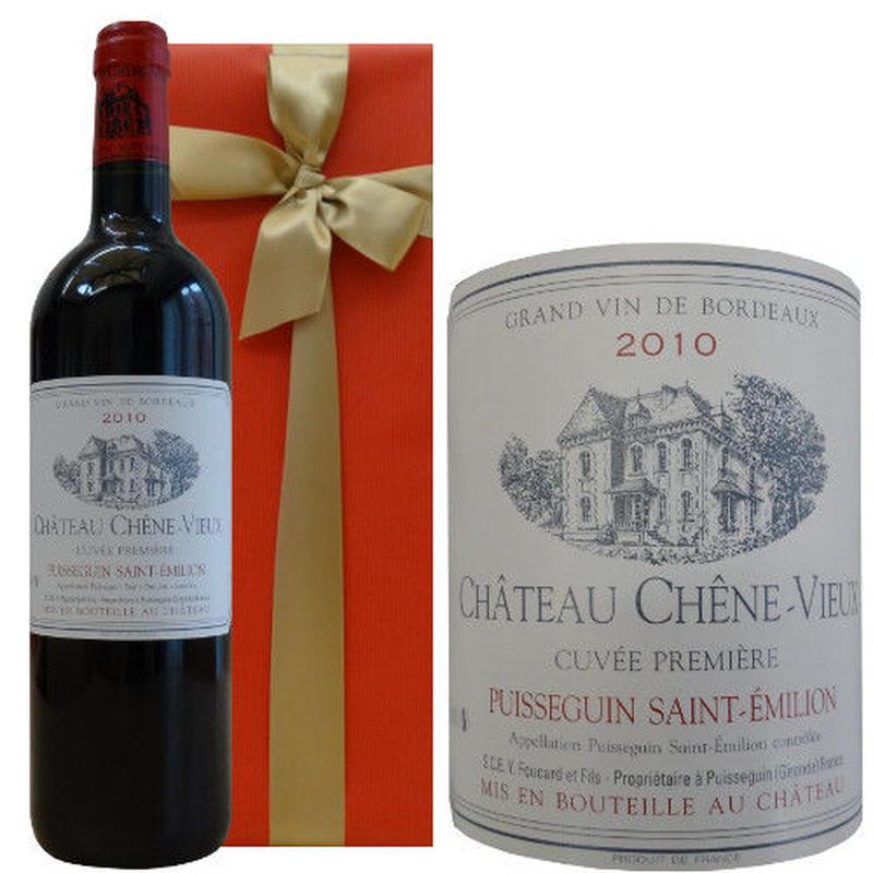【ボルドーワインギフト】 ラランド・ド・ポムロールの赤ワイン「シャトー・デュ・ミュッセ」【2010年】 750ml