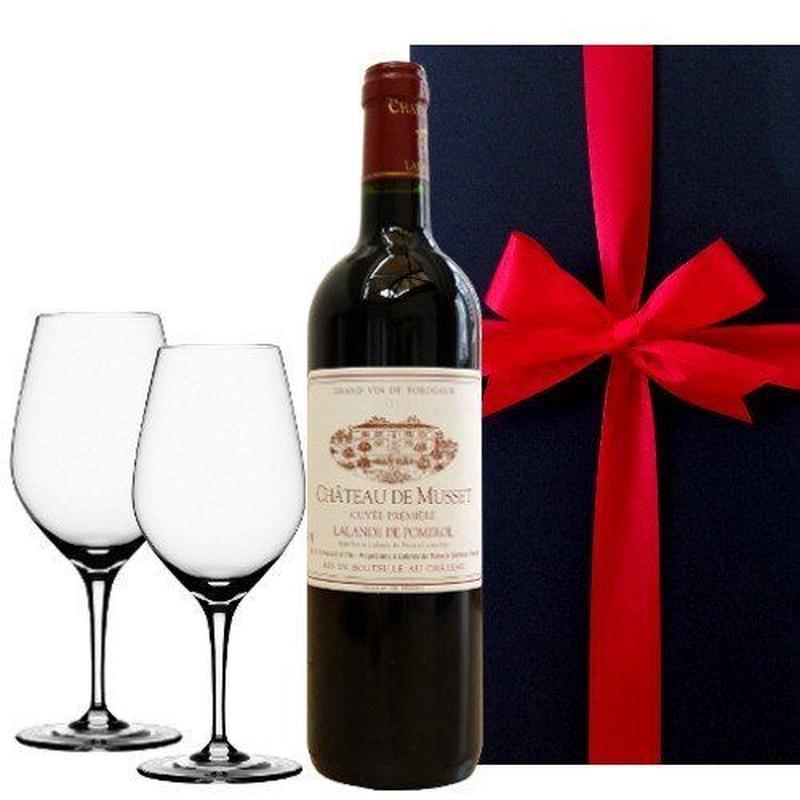 結婚祝い ワインとワイングラスのギフト  ボルドー、ポムロールの赤ワイン「シャトー デュ ミュッセ」 2008年とペアグラス
