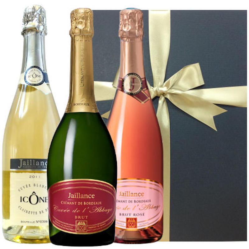 【スパークリングワイン飲み比べギフト】フランスボルドー地方の「クレマン・ド・ボルドー」キュヴェとロゼの2本セット、コート・ド・ローヌ地方の「キュヴェ・イコン」(3本セット-750mlx3)