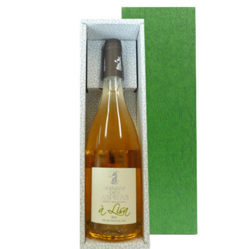 【送料無料】ワイン プレゼント フランス プロヴァンス地方 ロゼワイン オーガニック ビオ 自然派 ドメーヌ・デ・ザプラ 750ml
