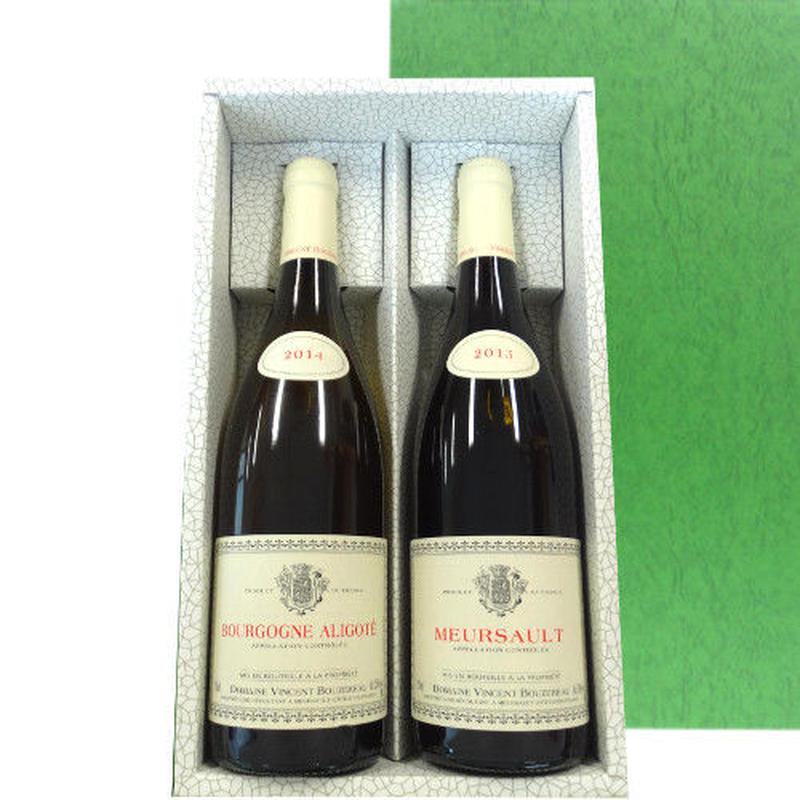 【送料無料】お酒 フランスワイン 赤白 2本セット ブルゴーニュ 赤ワイン ピノ・ノワール 白ワイン アリゴテ ギフト箱入り