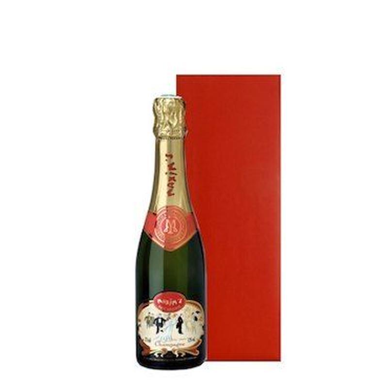 誕生日プレゼント 引き出物 内祝 フランスの高級ブランド 「マキシム・ド・パリ」 シャンパン 辛口 ハーフサイズ 375ml ギフト箱入り