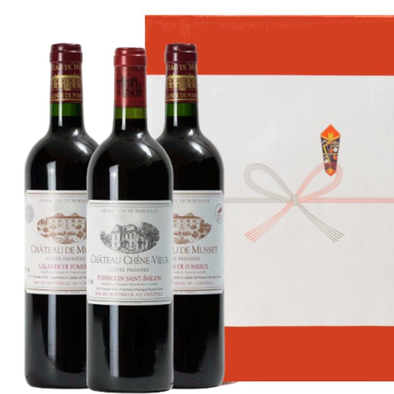ボルドービンテージ赤ワインギフト ピュイスガン・サンテミリヨンとラランド・ド・ポムロールの2009年 2010年 2012年