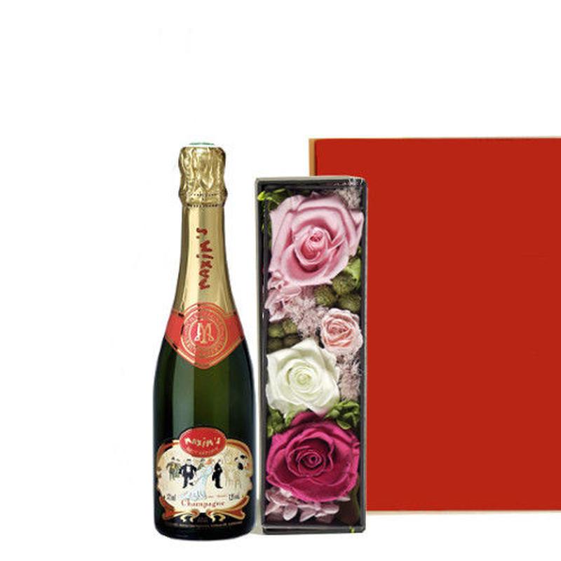 マキシム・ド・パリのハーフボトルシャンパンとおしゃれなプリザーブドフラワーボックスのギフト