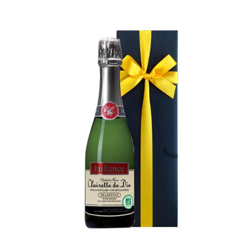 ワイン ギフト プレゼント スパークリングワイン オーガニック ビオ フランス クレレット・ド・ディー・トラディション・ビオ コート・デュ・ローヌ やや甘口 ハーフサイズ 375ml ギフト箱入り