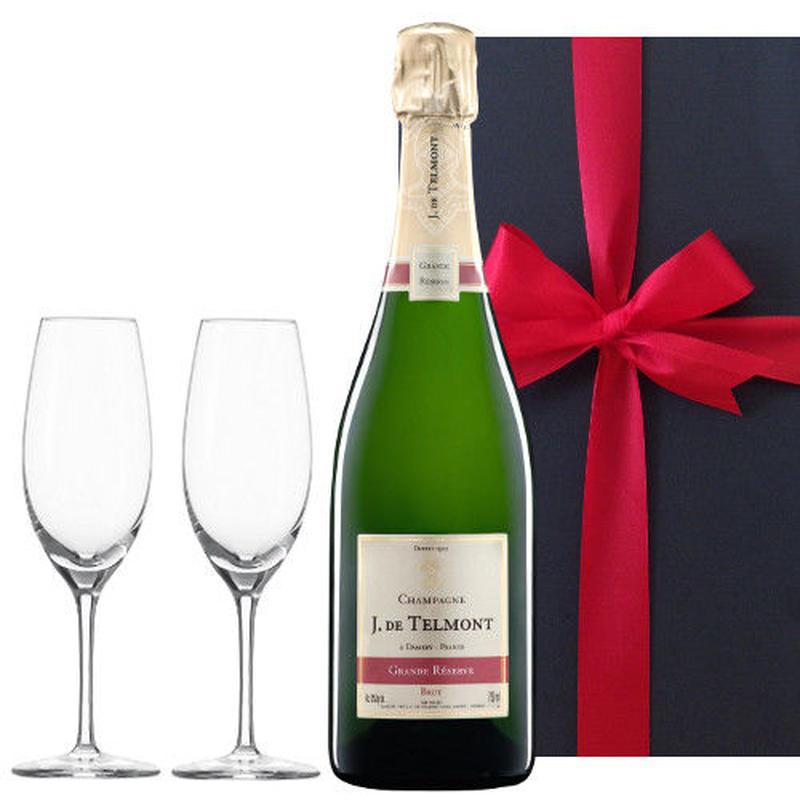 ペアギフト 2人で楽しめる シャンパンとグラスセット フランスの辛口シャンパン「グラン・レゼルブ・ブリュット」、750ml、ペアシャンパングラス、ギフトボックス入り
