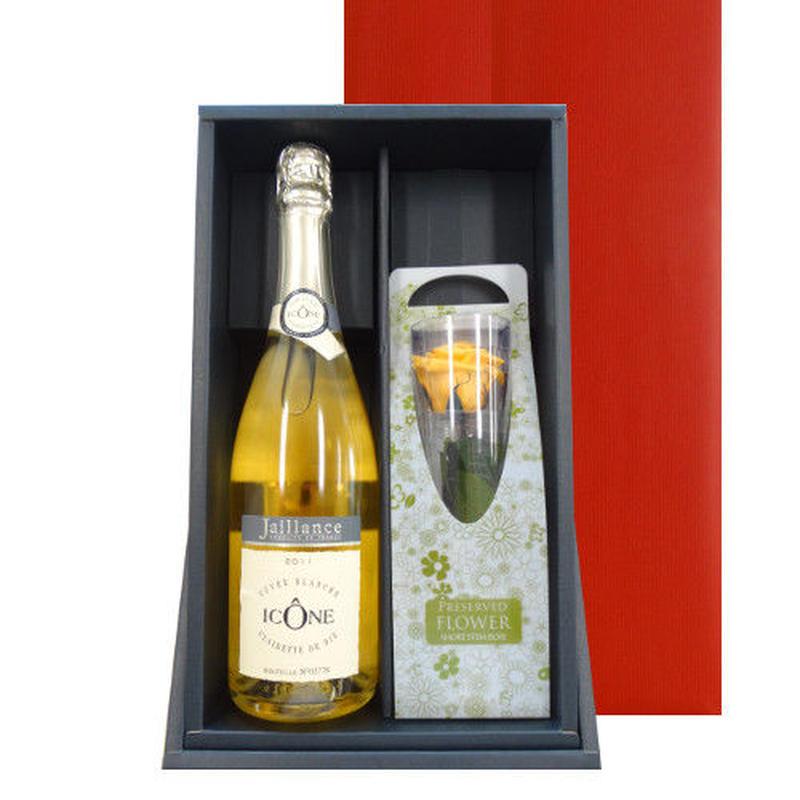 父の日 2019 ワインとお花のギフトセット フランス コート・デュ・ローヌのスパークリングワイン「キュヴェ・イコン」 2014年 と黄色のバラのプリザーブドフラワー