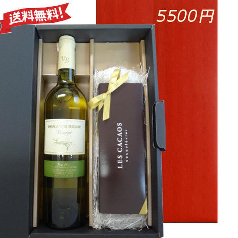 【送料無料】ワインとお菓子のギフト 南フランス 白ワイン ヴィオニエ 焼菓子5種 詰め合わせ プレゼント 誕生日 お礼