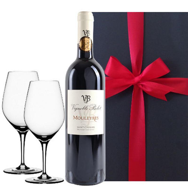 ペアグラス付き ワインギフト フランス 赤ワイン 辛口 南フランス ラングドック・ルーション レ・ムーレール 750ml ドイツ製 ワイングラス ギフト箱入り