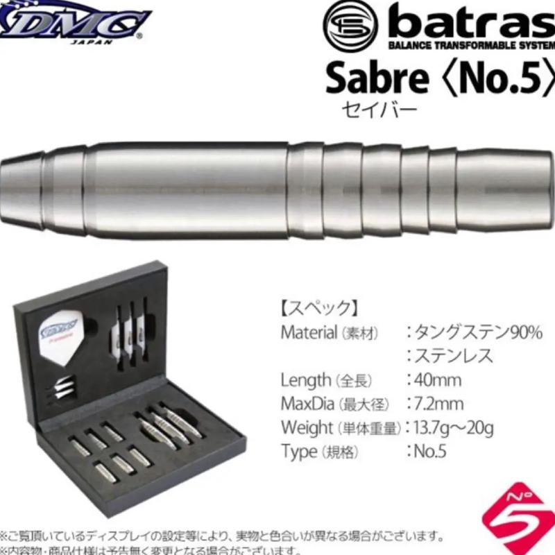 batras Sabre no5