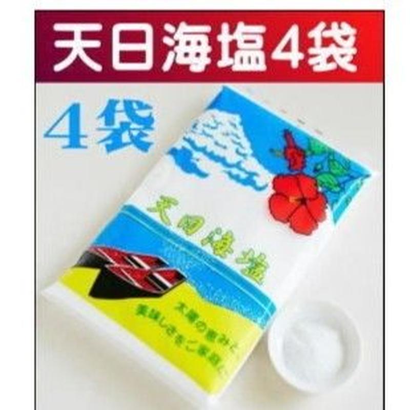 4袋。天日海塩750g(4袋)送料設定の都合上 1袋から4袋まで、設定しました。5000円以上の送料は、当店が負担