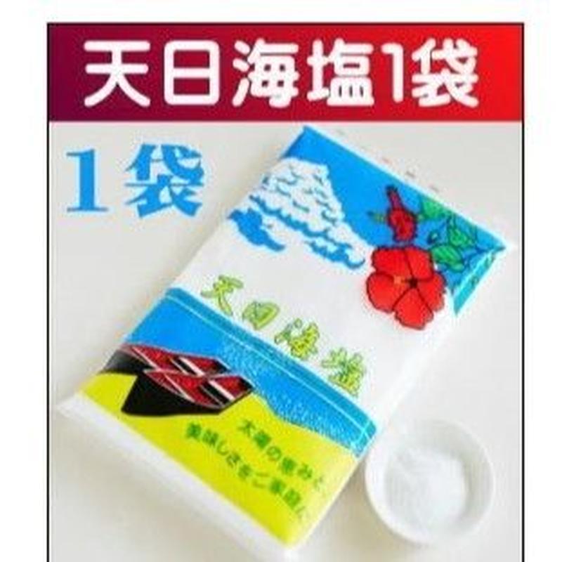 1袋 天日海塩750g  (1袋)送料設定の都合上 1袋から4袋まで、設定しました。5000円以上の送料は、当店が負担