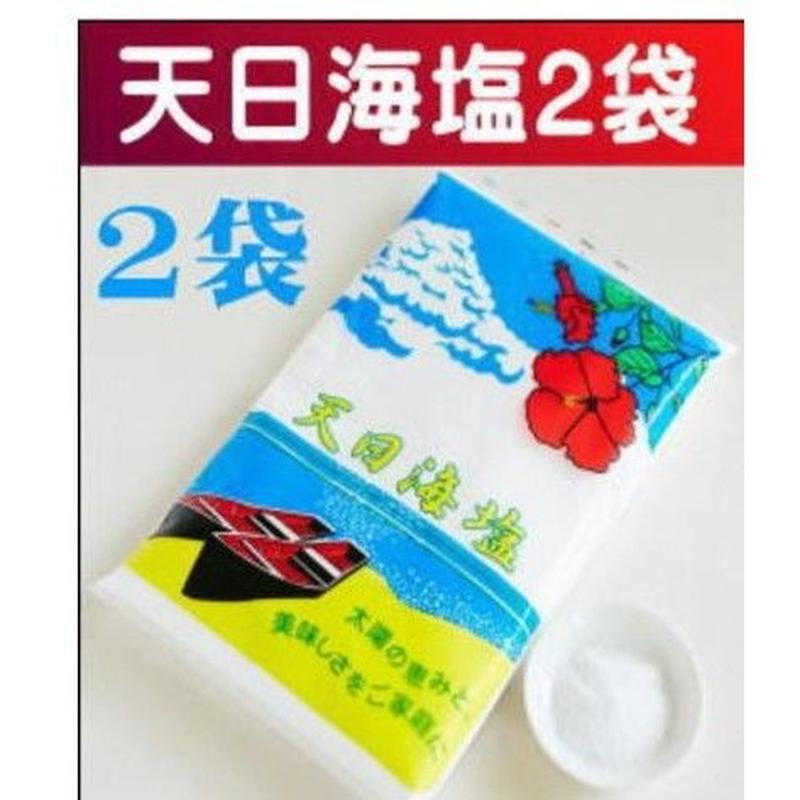 2袋 天日海塩750g(2袋)送料設定の都合上 1袋から4袋まで、設定しました。5000円以上の送料は、当店が負担