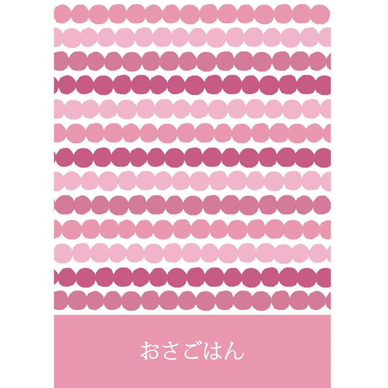 おさごはん(レシピ集)