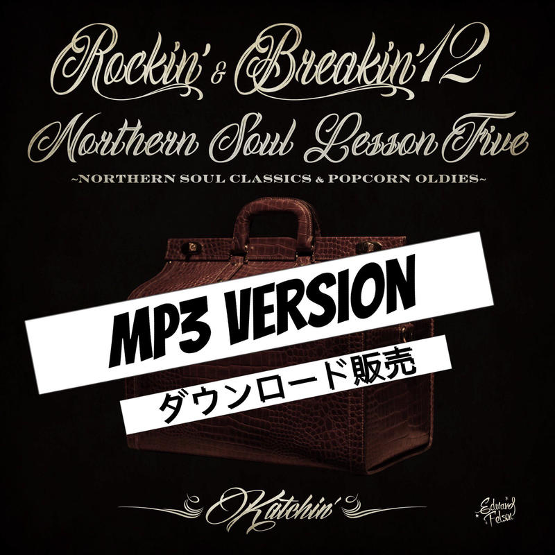 【MP3ヴァージョン】Rockin' & Breakin' 12 ~NORTHERN SOUL LESSON FIVE~