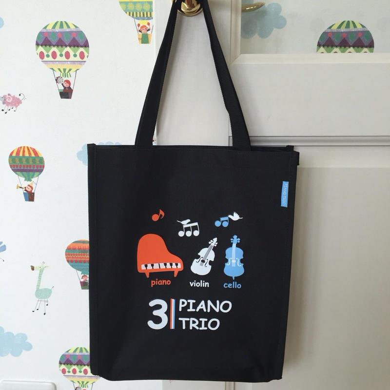 Piano trio レッスンバッグ