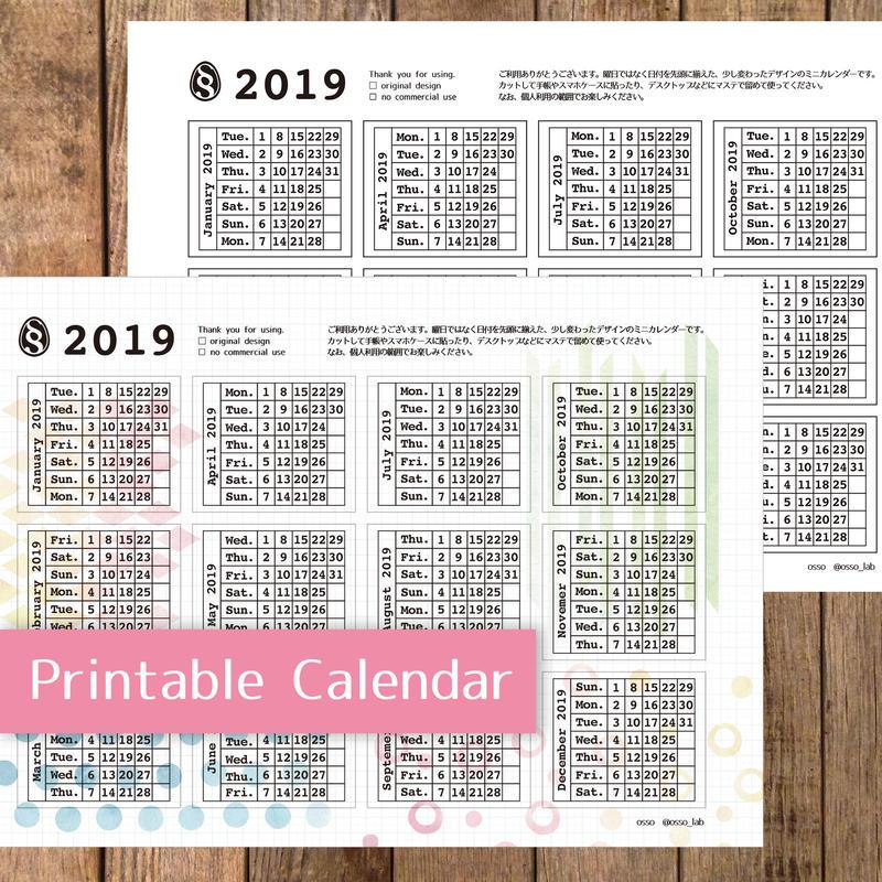 【PDF】小さなカレンダー2019