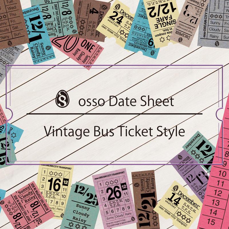【PDF】osso日付シートビンテージバスチケット風 12月【万年タイプ】
